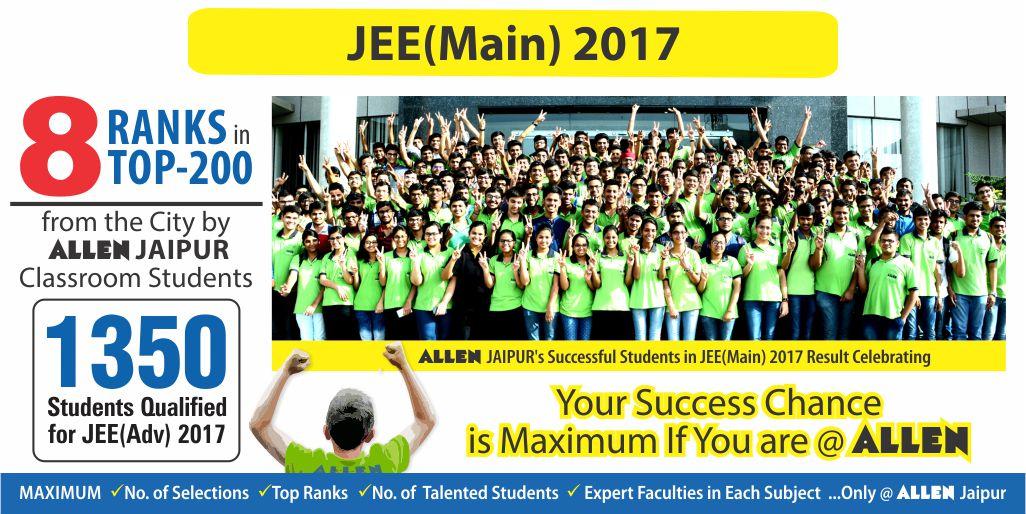 JEE(Main) 2017