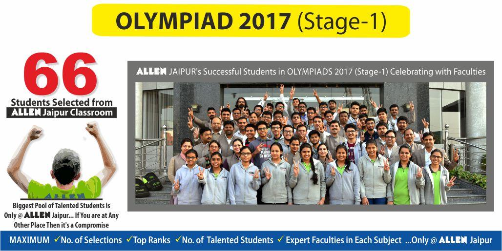 OLYMPIAD 2017 (Stage-1)