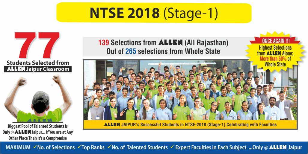 NTSE 2018 (STAGE-1)