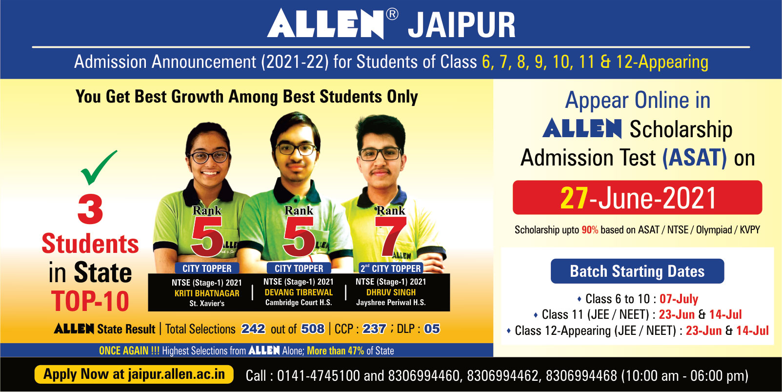ALLEN Digital Course Starting Date_21June_1017
