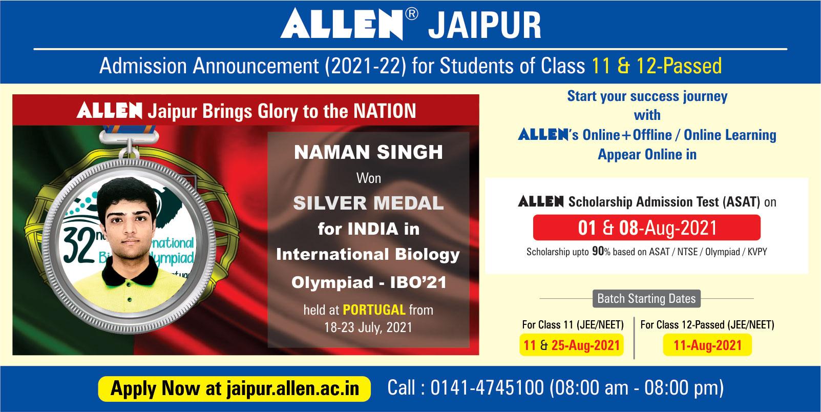 ALLEN Digital Course Starting Date_28Jul_1725