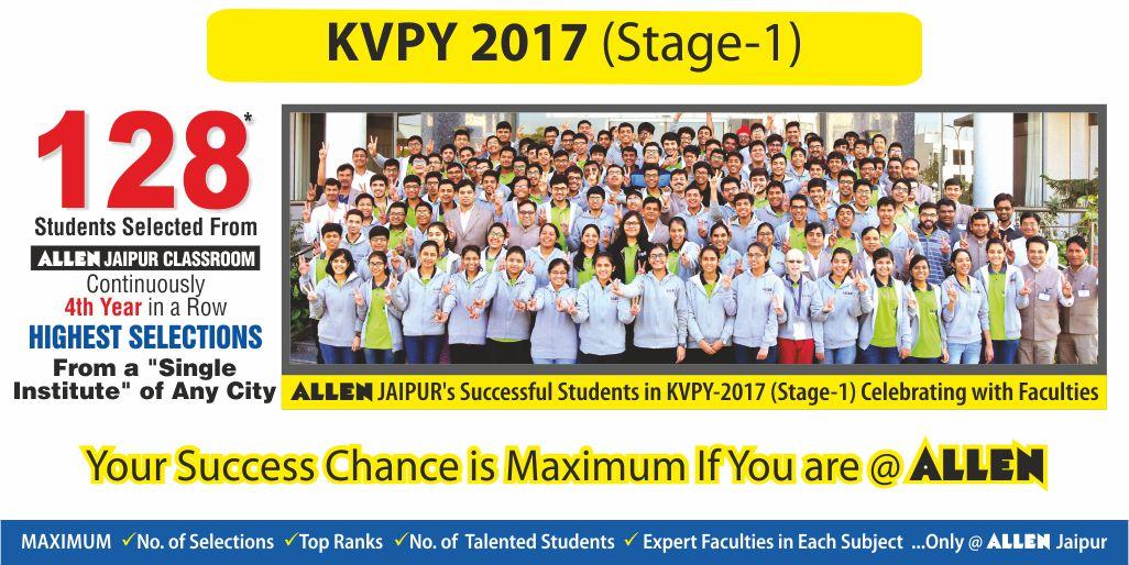 KVPY 2017 (STAGE-1)