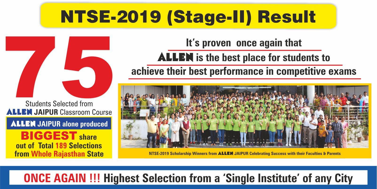 NTSE (Stage-II) 2019