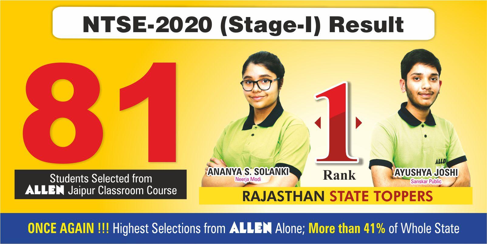 NTSE Stage-1 2020