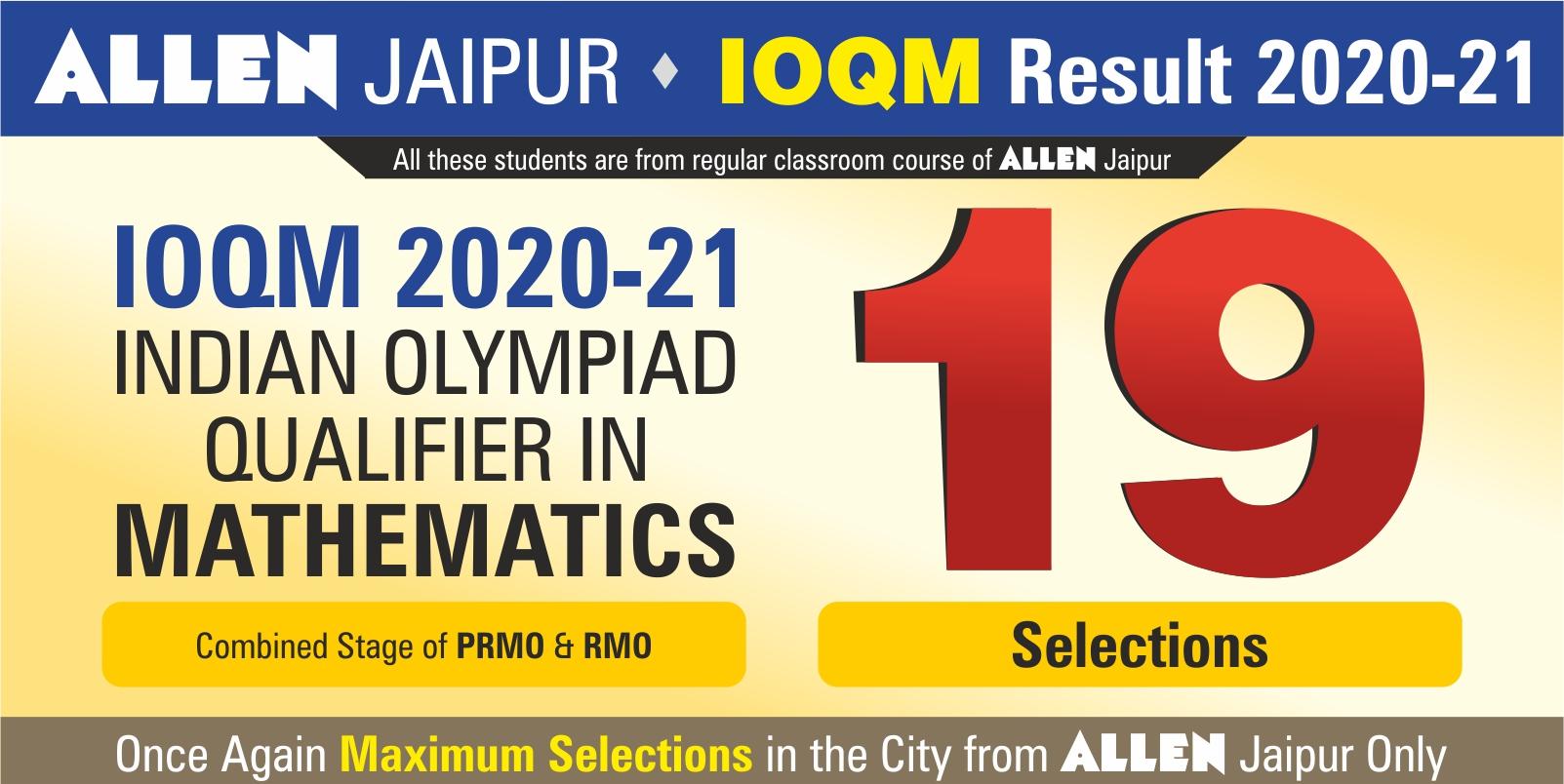 IOQM Result 2021 (17Feb_1905)