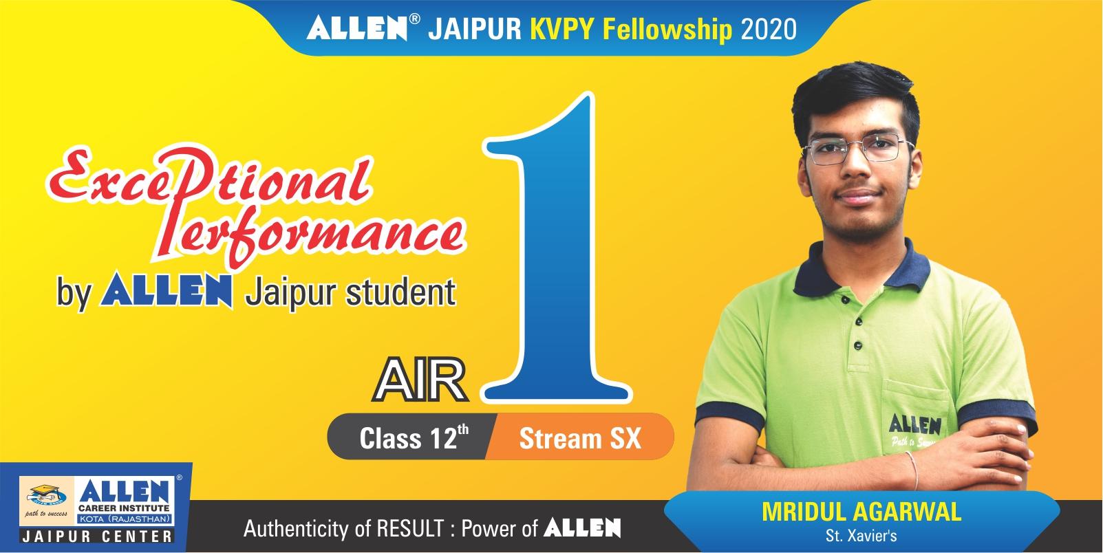 KVPY Fellowship 2020