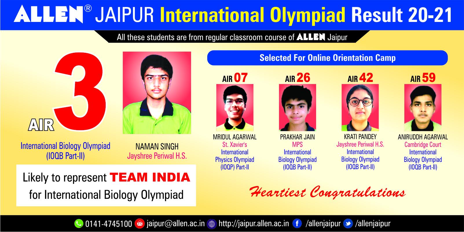 International Olympiad result 2020-21 09May 2315