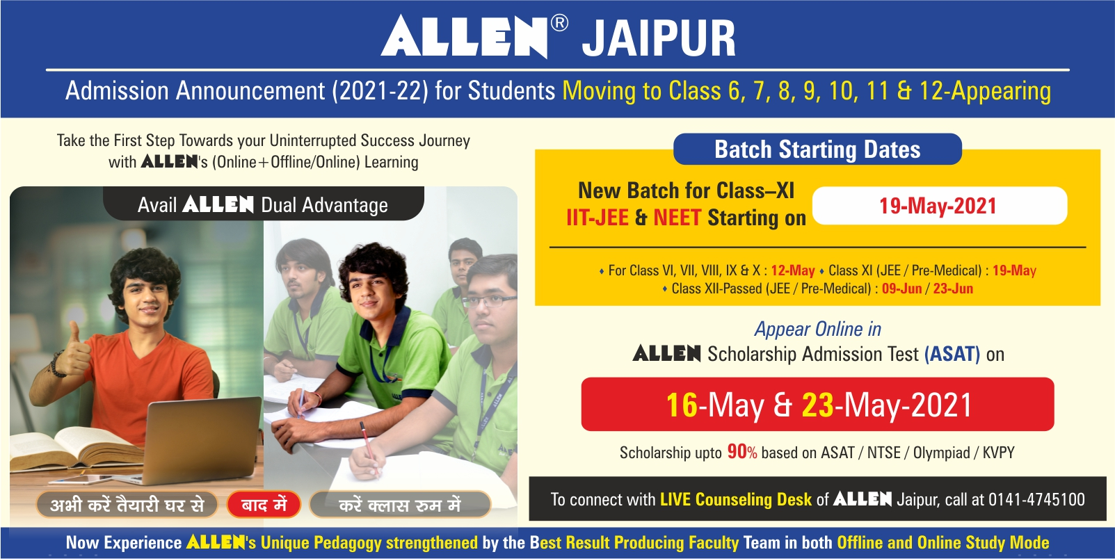 ALLEN Digital Course Starting Date_08May_1634